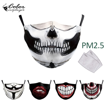 Color Cosplayer Big Mouth Series Skull Face Fabric Mask Printing Fabric Mask Mouth-Muffle Washable Reusable Mask new ghost skull mask cs balaclava for military fans cycling face mask anti uv rays rib fabric quick dry silk screen printing