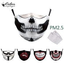 Color Cosplayer Big Mouth Series Skull Face Fabric Mask Printing Fabric Mask Mouth-Muffle Washable Reusable Mask