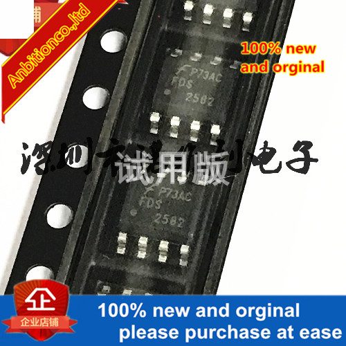 5pcs 100% New Original FDS2582 2582 SOP-8 N 150V 4.1A MOS Field Effect Tube In Stock
