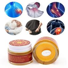 цены Vietnamese Active Cream Sciatic Nerve Joint Pain Back Pain Bruises Cream  Insect Stings Itch Back Ache Tiger Balm Ointment