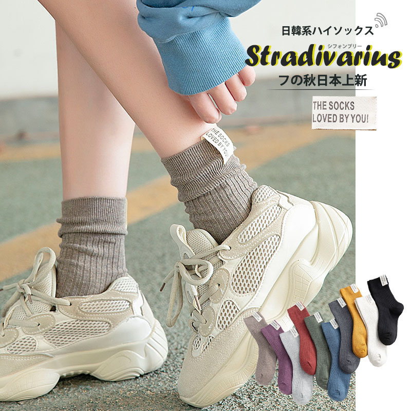 Alphabet Solid Color Women Crew Socks Hot Sale Japanese Students Style Girls Combed Cotton Casual Long Ankle Socks Loose