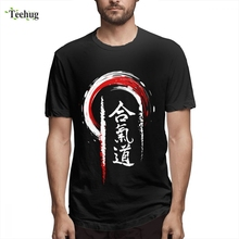 For Man Aikido T Shirt Free Shipping Unique Male Pure Cotton