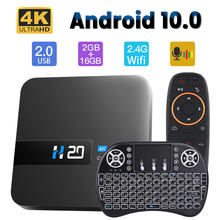 HONGTOP smart tv box android 10 2GB 16GB RK3228A Qual core tv box 4k lecteur multimédia android tv box android 10 assistant vocal