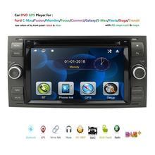 """2020 voiture DVD 7 """"gps pour Ford Focus Transit C MAX Mondeo Fiest GPS Navigation miroir lien DAB + caméra arrière gratuite 16GB carte carte"""