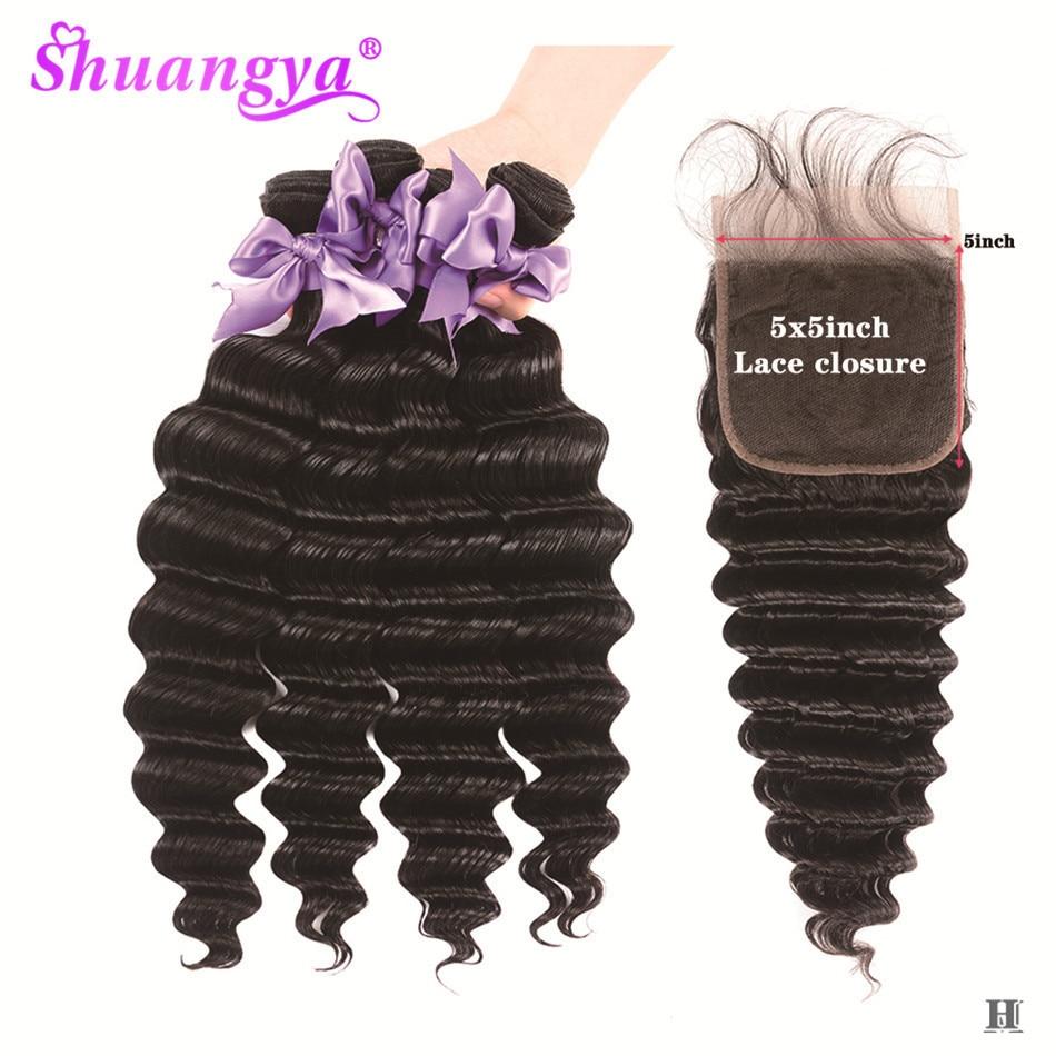 Loose Deep Wave Bundles With Closure 100% Remy Human Hair 3/4 Bundles With Closure 5x5 Closure With Bundles Indian Hair