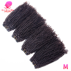 QUEEN BEAUTY 3 4 Pcs Lot Brazilian Afro Kinky Curly Hair Bundles Remy Human Hair Weave Natural Color 10 - 26 inch Free Shipping