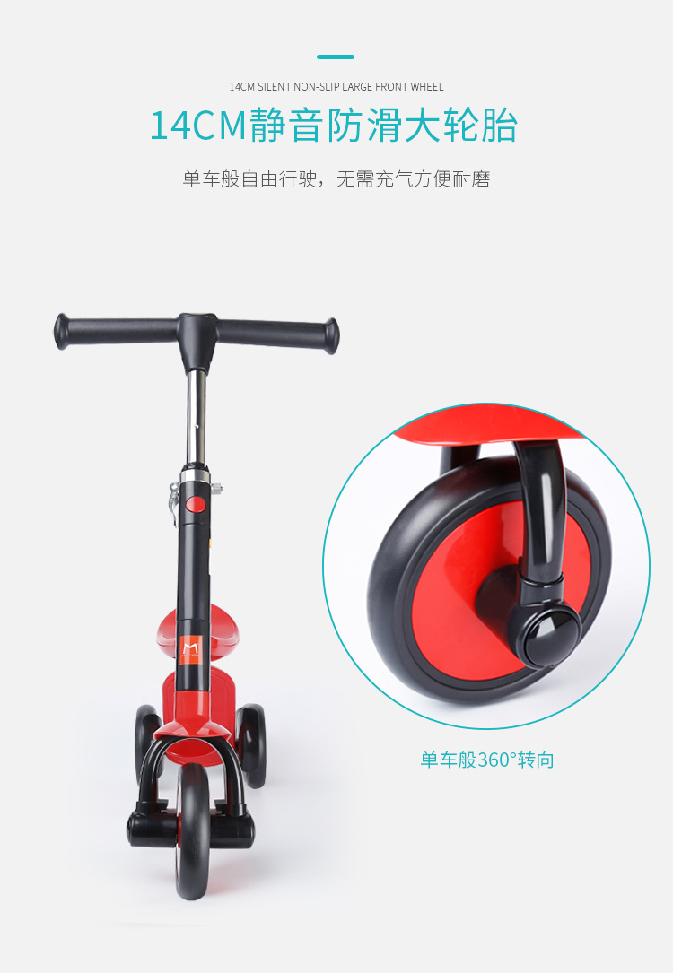 H30f7a662626b4a07a69e501c4e790774G Children scooter balance car tricycle three-in-one baby scooter 2in1 car scooter foldable bicycle