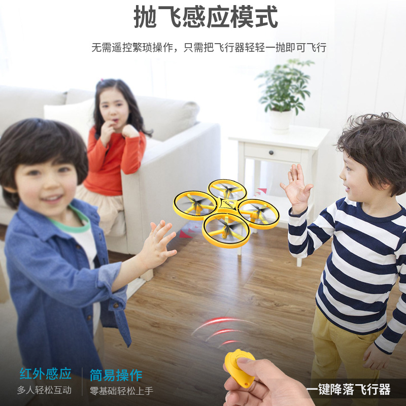 Kin Toy Douyin Somatosensory Gesture Sensing Watch Unmanned Aerial Vehicle Online Celebrity Intelligent Suspension Remote-contro