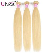 Unice-Cabello Humano malayo tejido, mechones de cabello rubio miel de 613 liso, 1/3/4 uds, mechones de cabello Remy de 16-24 pulgadas