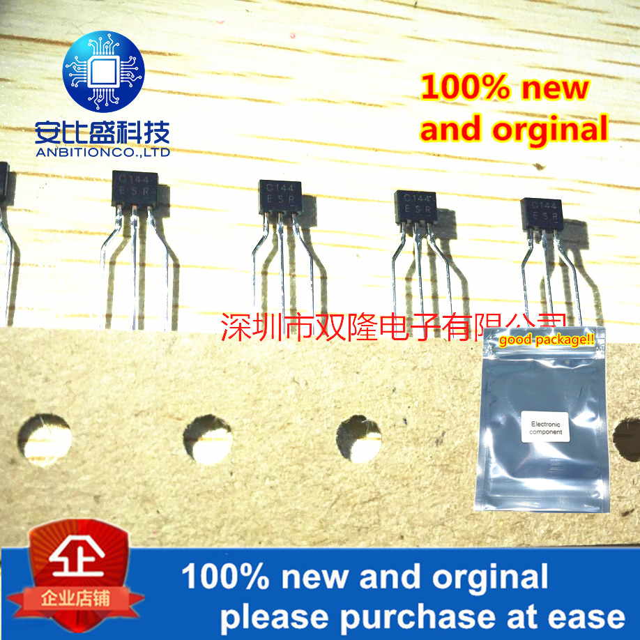 10pcs 100% New And Orginal DTC144ESA C144ES TO92S In Stock