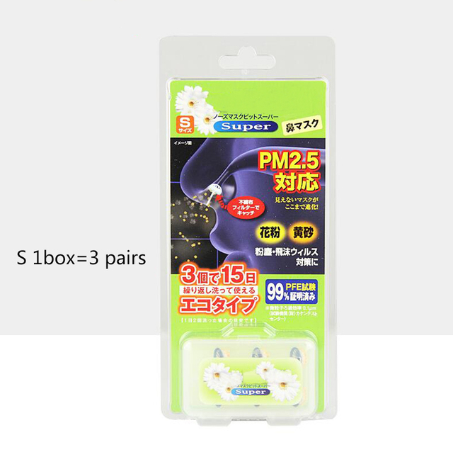 Nose Mask Pit Anti-dust Invisible Mask PM 2.5 Nasal Filter Cotton Mask Flu Allergy Protection Filter 3pairs Breathing Mask Care 2