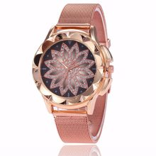 wrist watches for women Lotus pattern women's watch alloy mesh belt fashion personality quartz watch rose gold watch(China)