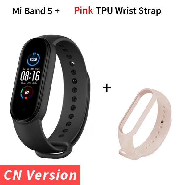 CN Add Pink