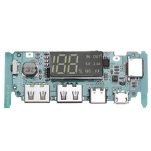 Impulso 5v alta passagem qc3.0 carregamento rápido placa da imprensa com display de energia digital placa de circuito de energia móvel