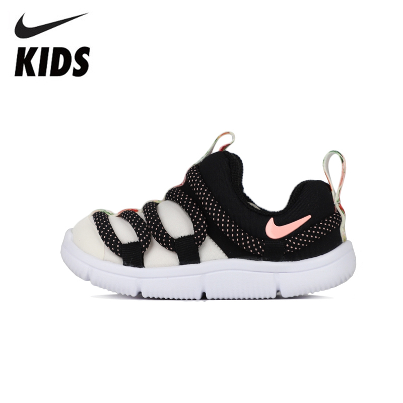 Kids Gold Unicorn Breathable Sports Fly Knit Sneakers