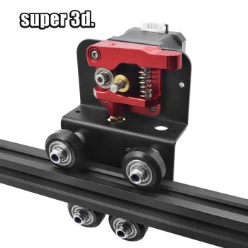 1Set Upgrade 3D Printer Parts Ender3/CR10 Direct Drive Plate Kit  Aluminum Alloy Mounting Extruder Adapter ender 3