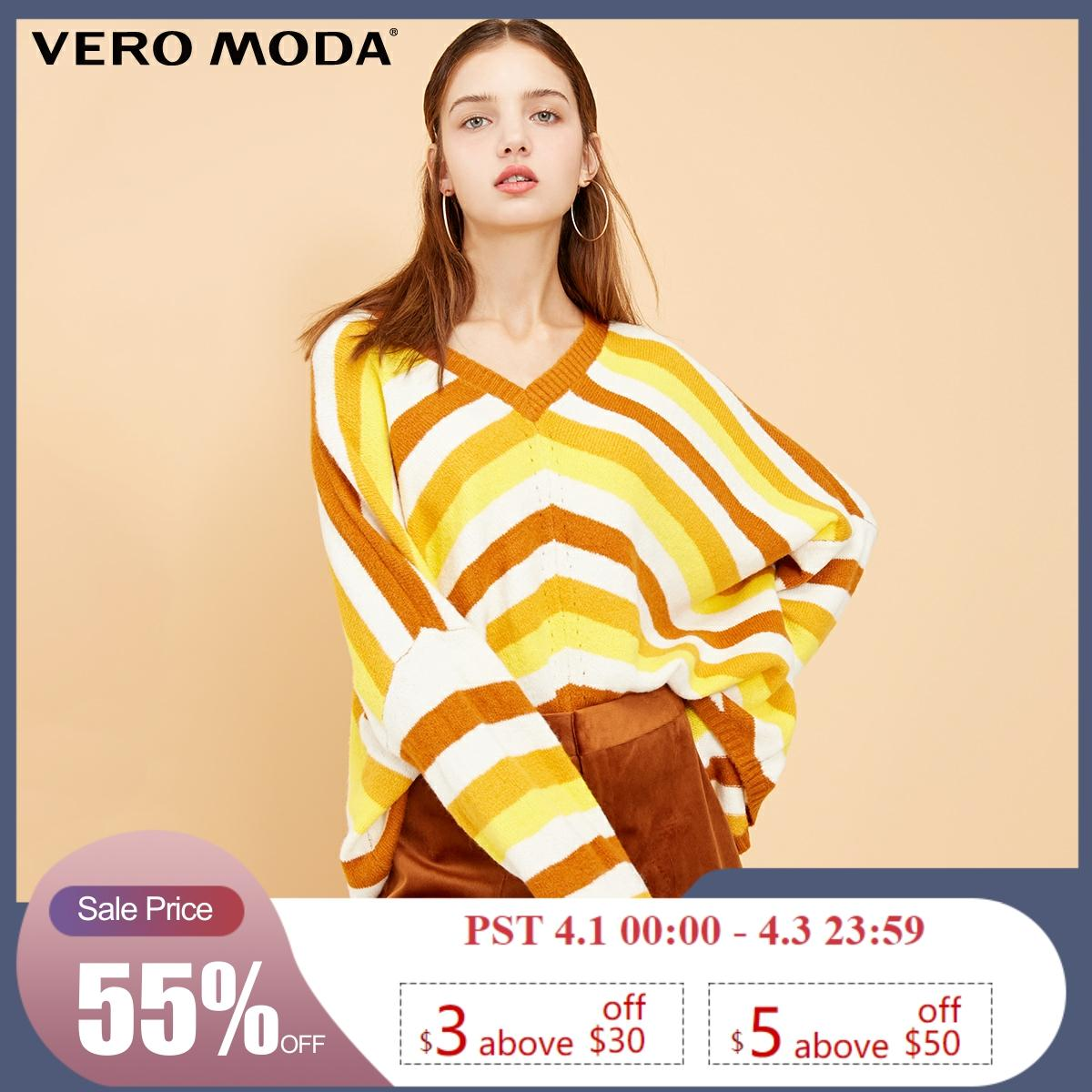 Vero Moda New Women's Loose Fit Stripe Splice Oversize V-neck Drop-shoulder Streetwear Knit | 318413502