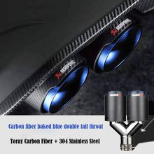 1PCS Universal DUAL AK Exhaust Tip Glossy carbon fiber Baked Blue exhaust pipe tail quad muffler tip