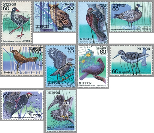 10Pcs/Set Japan Post Stamps Endangered Birds Owl Used Post Marked Postage Stamps for Collecting C958-C967(China)