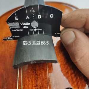 Image 3 - Keman viyola viyolonsel köprüler çok fonksiyonlu kalıp şablonu, köprüler tamir referans aracı, keman parçaları