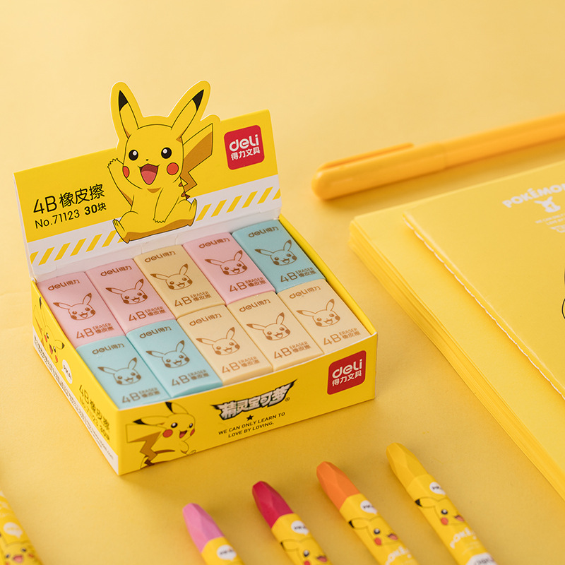 Deli Rubber Eraser Clean Creative Cartoon Children Fine Art Stationery Young STUDENT'S Boxed Xiangpi Wipe 71123