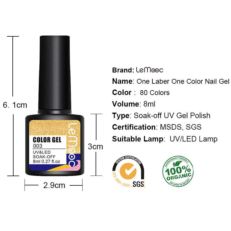 LEMOOC 8ml เล็บเจลร้อนขายสี Soak Off กึ่งถาวร HYBRID เล็บ PRIME เจลเคลือบเงาเคลือบเงา
