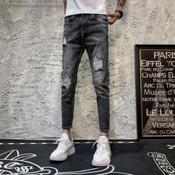 Autumn Hole Jeans Men Slim Stretch Fashion Wash Retro Casual Denim Trousers Man Streetwear Wild Hip Hop Skinny Jeans Pants Men