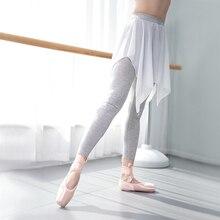 Новинка, балет, современные танцы, латинский женский костюм для танцев, костюм для взрослых, Тренировка Тела, художественный тест, одежда для занятий танцами, одежда для йоги