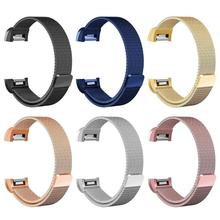 Magnetic Milanese Stainless Steel Watch Band Strap Belt for Fitbit Charge 2 361L Fine Steel Band Strap for Smart Wearable Watch