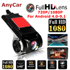 1080P HD Car DVR Cam...