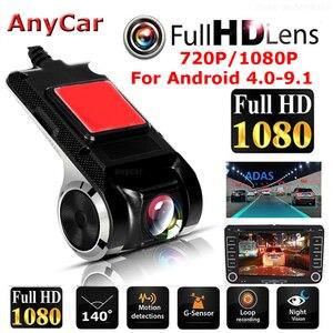 ADAS 1080P Dash Cam DVR Dash Camera Video Recorder Dash Cam Android DVR Car Recorder Dash Cam Night Version 1080P Recorder