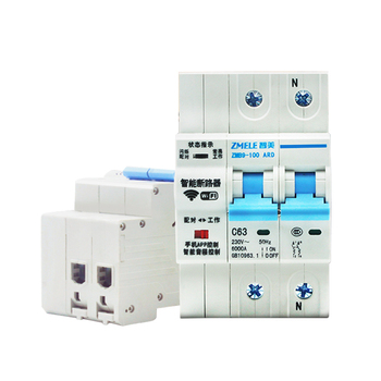 2P WiFi Smart Home Circuit Breaker Switch Tuya APP 220V Automation Overload Short Circuit Energy Monitoring Function