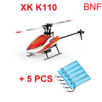 Original XK K110 BNF +5PCS Extra 520mAh Battery (without transmitter ) (With Charger ) 6CH Brushless 3D 6G System RC Helicopter