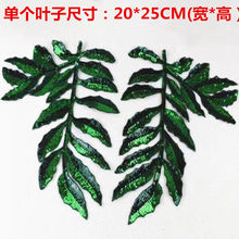 Fashion Green leaf sequins patches for clothing Embroidery leaves iron on patch high quality embroidery parches bordados para(China)