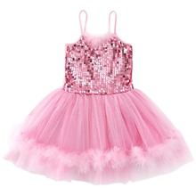 Cute Girls Ballet Dress For Children Girl Dance Clothing Kids Costumes Leotard Dancewear Show Costume