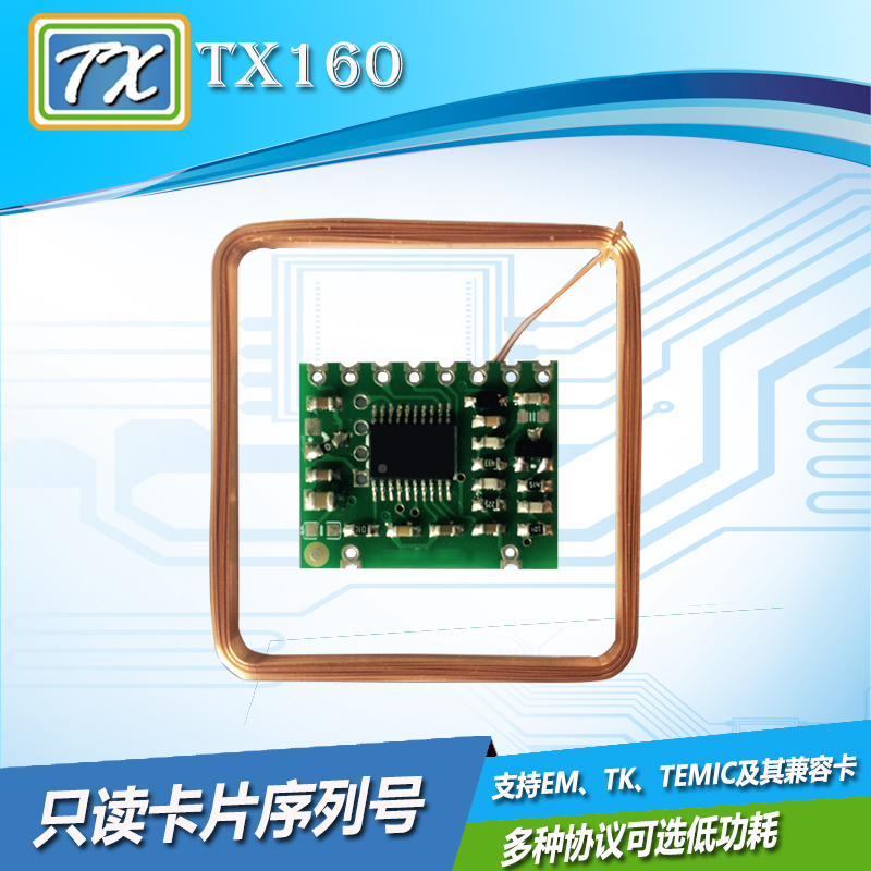TX160 ID Card Reader Module IIC, UART Interface TK EM TEMIC Card Reader 125KHz