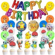 1 conjunto pikachu balão crianças festa de aniversário decoração balão pokemon festa de chuveiro do bebê decoração globos