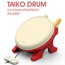 4 em 1 taiko tambor acessório vídeo game player controlador assistant console para sony ps4/ps3/nintendo switch para joycon-compatível