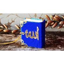 Koran Mini Length Velvet Saks Blue-madrasah Bookstore