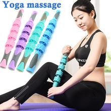 Newly Body Massage Sticks Muscle Roller Tool Trigger Portable for Fitness Yoga Legs Arms  SD669