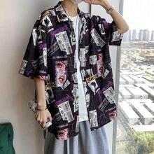 Hong kong Стиль Мужская рубашка блузки для женщин топы пара