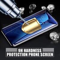 Защитное стекло #3