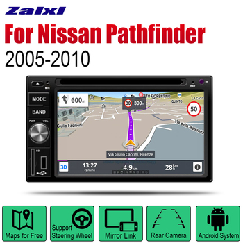 For Nissan Pathfinder 2005 2006 2007 2008 2009 2010 Car Android Player DVD GPS Navigation System HD Screen Radio Stereo WIFI image