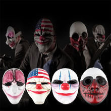 Minch Clown Halloween Masks For Masquerade Party Scary Clowns Mask Payday 2 Horrible