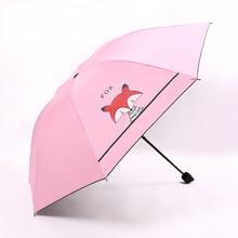 Creative 3 Folding Cartoon Childrens Umbrella Cute Little Fox Parasol Sunscreen Black Coating  Kids Gifts Girls