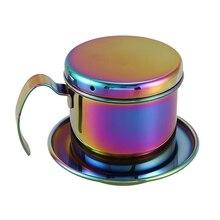 Вьетнамский набор фильтров для кофе из нержавеющей стали, лучшая капельница для семьи/кухни/офиса/улицы, цвет Фэнтези