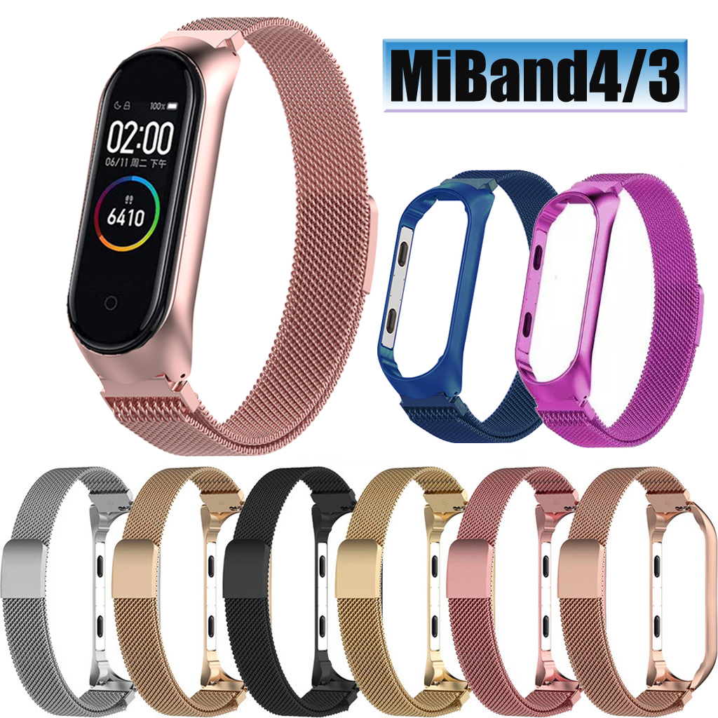 Bracelet For Mi Band 4 Strap Miband 4/3 Metal Stainless Steel Milanese Magnetic Mi Band 4 3 Wrist Strap Wristband Belt Accessors