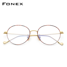 FONEX Pure Titanium Glasses Frame Men Round Prescription Eyeglasses Eyewear Vintage Myopia Optical Eye Glasses Women Spectacles
