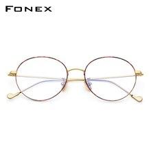 FONEX saf titanyum gözlük çerçeve erkekler yuvarlak reçete gözlük gözlük Vintage miyopi optik gözlük kadın gözlük