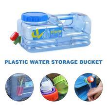 5л портативное ведро для хранения в автомобиле, пластиковая бутылка для воды из поликарбоната, бутылка для воды с ручкой, защелкивающаяся крышка, контейнер для кувшина с защитой от брызг